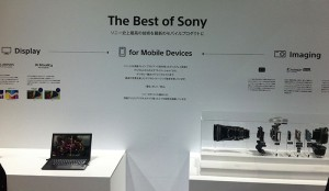 """The new """"Best of Sony"""" tagline highlights the company's effort to apply the best technology from its various sectors in Xperia products."""