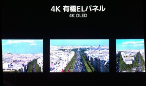 Panasonic's content theater shows off a trio of ultra-thin 4K OLED displays.