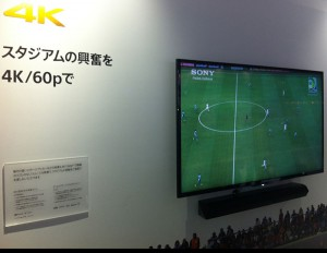 In addition to the stunning 4K OLED prototype, Sony showcased Confederations Cup footage at 4K/60p on its 4K sets.