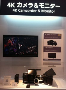 Prototype 4K Super35 VariCam is shown integrated with a new pro-grad 4K reference monitor.
