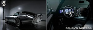 The Renovo Coupe Cockpit Concept is powered by the NVIDIA Tegra X1 Mobile Super Chip.
